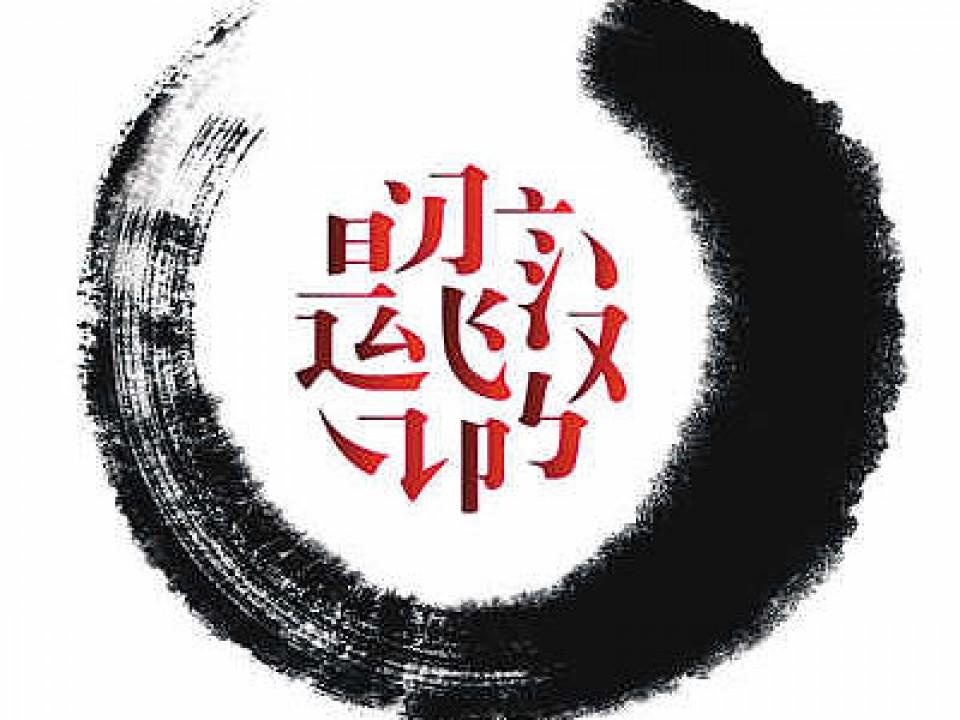 переводчик в китае цена