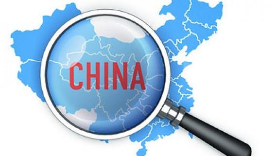 Поездка в Китай начало