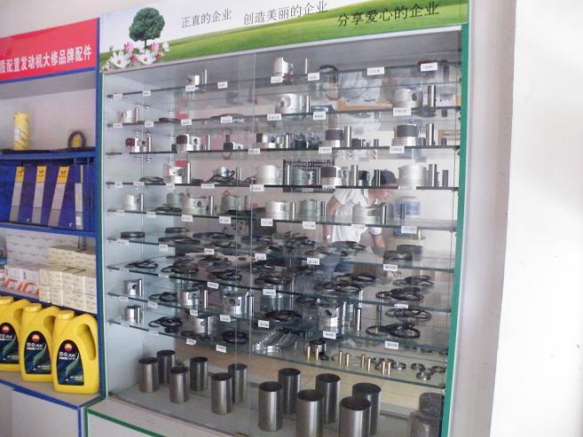 купить оптом в Китае