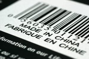 товары из Китая цены