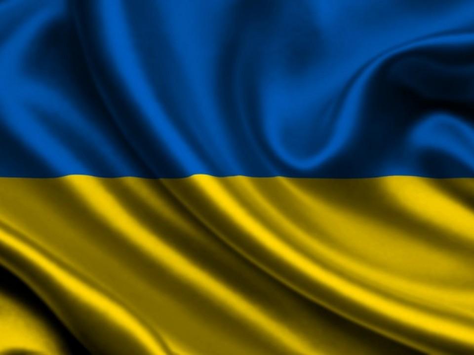 Доставка из Китая в Украину